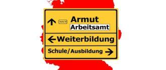 уехать учиться в Германию