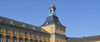 возможности бесплатного обучения в Германии