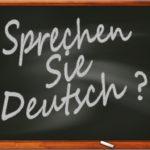 изучать немецкий язык