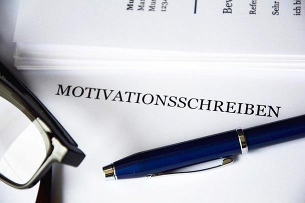 мотивационное письмо на стажировку