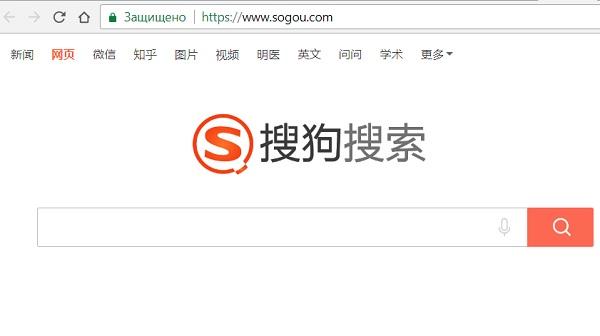 поисковик в Китае Sogou