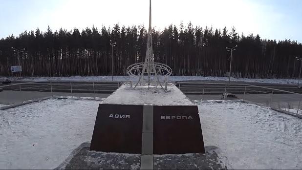 Стелла у Екатеринбурга на трассе Екатеринбург Пермь