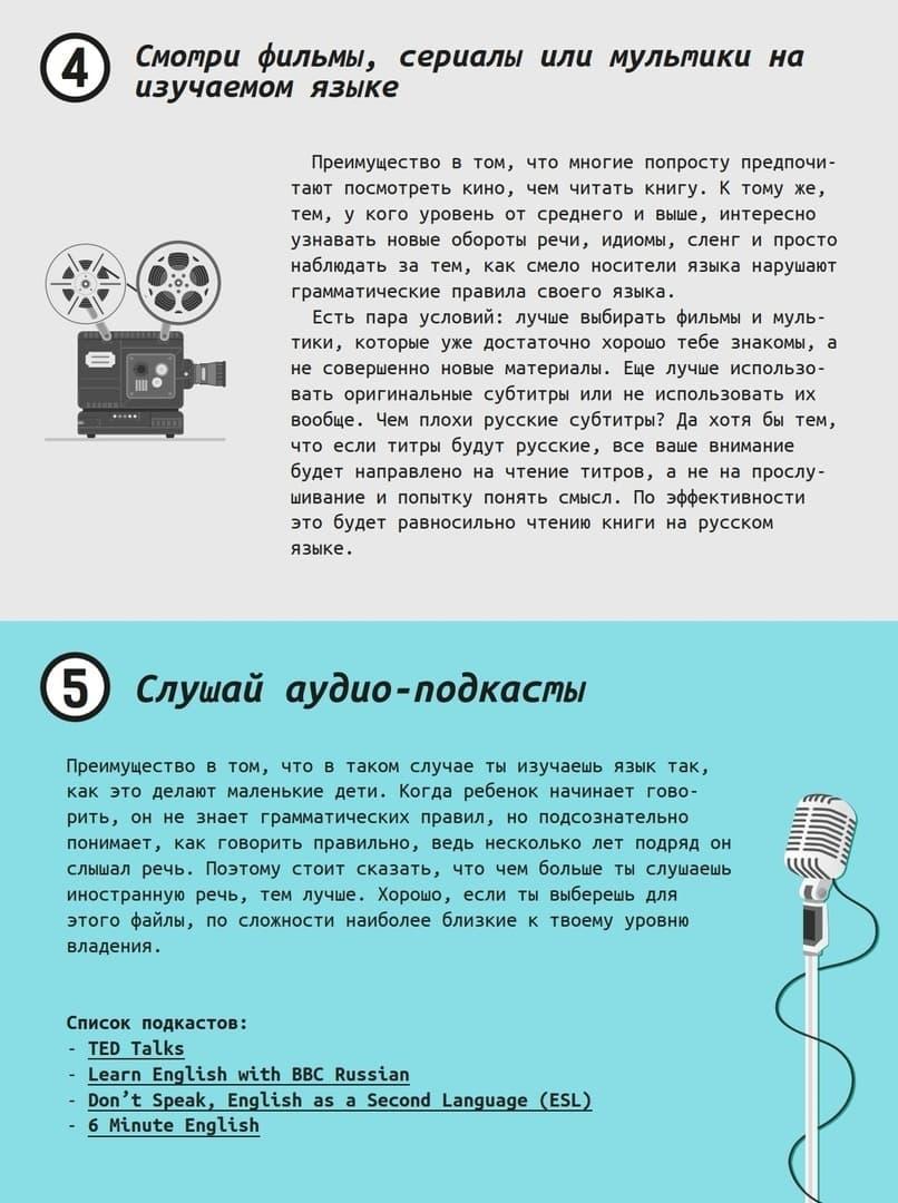 фильмы сериалы мультфильмы аудио подкасты для изучения английского
