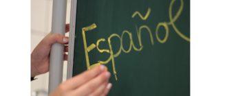 на каких языках говорят в Испании